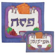 Painted Silk Matzah Cover Set - Matzah MSB-AFB-2