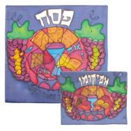 Painted Silk Matzah Cover Set - grapes MSS-AFS-3