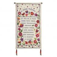 Wall Hanging - House Blessing - White (English) WC-13