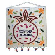 Embroidered Wall Decoration - Shalom White English and Hebrew WS-18