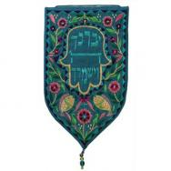 Small Shield Tapestry - Yevarech Veyshmerch - Turquoise WSA-4T