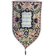 Large Shield Tapestry - Home bless - White WSB-3W