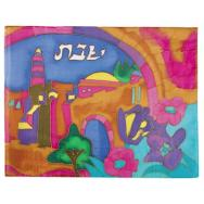 Silk Painted Challa Cover - The Tower of David CSE-11