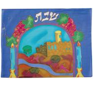 Silk Painted Challa Cover - Panorama blue CSE-5