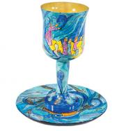 Wooden Kiddush Cup and Saucer - Exodus 12