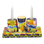 Wooden Shabbat and Havdallah Set - Jerusalem HA-2