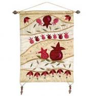 Small Wall Hanging - Pomegranates HS-9