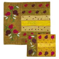 Raw Silk Matzah Cover Set - Pomegranates Gold MAS-AFR-15