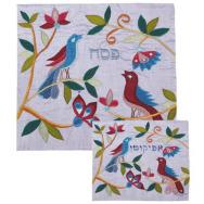 Raw Silk Matzah Cover Set - Birds Blue MAS-AFR-25