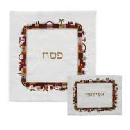 Embroidered Matzah Cover Set - Jerusalem multicolor MMB-AMB-1