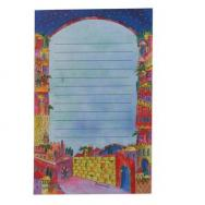 Magnetic Notepad - Jerusalem (Small) MS-1