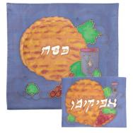 Painted Silk Matzah Cover Set - Matzah and Grapes MSY-AFY-4