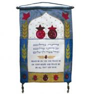 Wall Hanging - Blessing for Peace hebrew and English SX-17