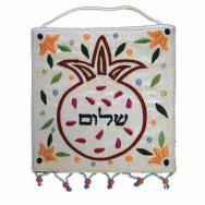 Embroidered Wall Decoration - Shalom White Hebrew WS-16