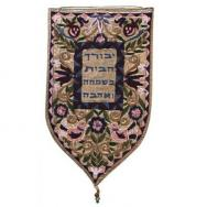 Large Shield Tapestry - Home bless - Gold WSB-3G