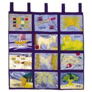 Extra Large Wall Hanging - The Twelve Tribs WXL-2