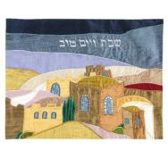 Raw Silk Appliqued Challa Cover - Jerusalem Panorama CAS-6