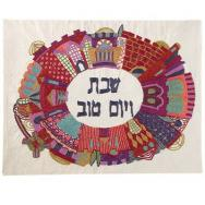 Hand Embroidered Challa Cover - Jerusalem color oval CHE-17