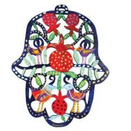Painted Woodcut Hamsa - Pomegranate HLL-1