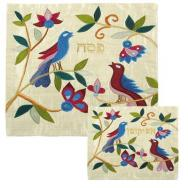 Raw Silk Matzah Cover Set - Birds White MAS-AFR-24