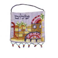 Embroidered Wall Decoration - Small - Jerusalem Blue Hebrew WS-1