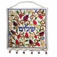 Embroidered Wall Decoration - Shalom Oriental White Hebrew WS-10