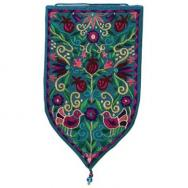 Small Shield Tapestry - Oriental - Turquoise WSA-5T