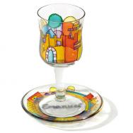 Glass Kiddush Cup and Saucer - Jerusalem View GC-5