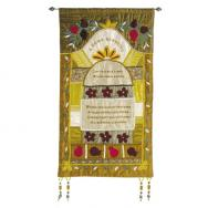 Wall Hanging -Large Home Blessing -English - Gold HB-2