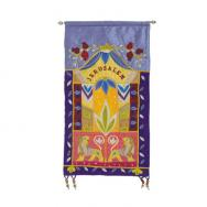 Wall Hanging -Jerusalem Lions -English - Color JE-1
