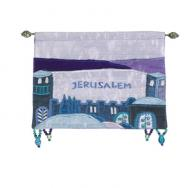 Wall Hanging - Jerusalem Blue  JLE-3