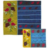 Raw Silk Matzah Cover Set - Pomegranates Multicolor  MAS-AFR-12