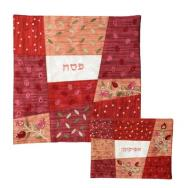Embroidered Matzah Cover Set - Red MMA-AMA-2