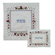 Embroidered Matzah Cover Set - Pomegranats square MMB-AMB-2