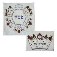 Embroidered Matzah Cover Set - Mah Nishtana MME-AME-3