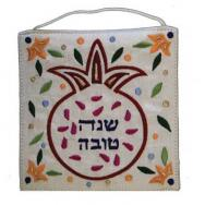 Embroidered Wall Decoration - Small - Shanah Tovah White WS-15