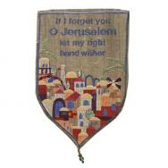 Large Shield Tapestry - If I Forget - Gold WSB-10G