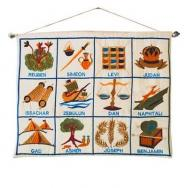 Embroidered Wall Decoration - The 12 Tribes English WX-2