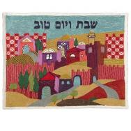 Hand Embroidered Challa Cover - Naive Jerusalem in color CHE-11