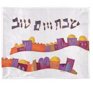 ilk Painted Challa Cover - Jerusalem Stripes CSY-1