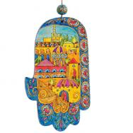 Small Wood Painted Hamsa - Jerusalem Oriental HAS-12