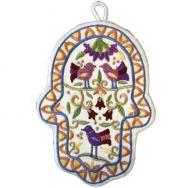 Small Embroidered Hamsa - Birds HES-2