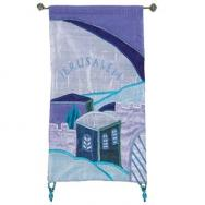 Wall Hanging - Jerusalem Blue in English JSE-3