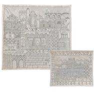 Embroidered Matzah Cover Set - Jerusalem Silver MHE-AFE-2