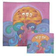 Painted Silk Matzah Cover Set - Yam Suff cross MSY-AFY-2