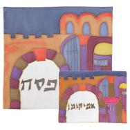 Painted Silk Matzah Cover Set - Jerusalem gate MSY-AFY-7