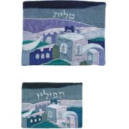 Raw Silk Tallit and Tefillin Bag – Jerusalem Blue TBA-TF-2