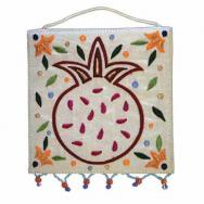 Embroidered Wall Decoration - Pomegranates White WS-14