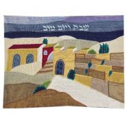 Raw Silk Appliqued Challa Cover - The Western Wall CAS-16