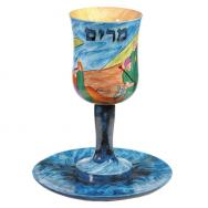 Wooden Miriams Kiddush Cup - field CU-5